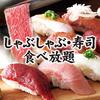 【オススメ5店】成田・佐倉(千葉)にある寿司が人気のお店