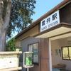 桜とタヌキと木造駅舎!個性的な信楽高原鐵道