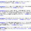 Twitter上のすべての発言をid:hashigotanに変更するGreasemonkey/user.js