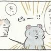 4コマ漫画「ネコvsネズミ」