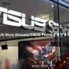 ASUS Store AkasakaでROG Phoneを見てきた!