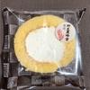 今日のおやつ 野生黒蜂蜜のロールケーキ