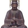 【倫理】聖徳太子の思想