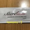 無料だから取り寄せてみた!イノスピック『シークレットセラム』が韓国製の美容針クリームだった!