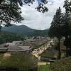 福島大内宿~大内宿見晴台からの景観