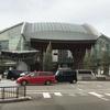 旅の羅針盤:JR金沢駅 ※お土産に食事、金沢最終日は、JR金沢駅で楽しむ時間も確保したい!!