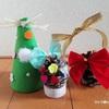 安くて、楽しい、かわいい簡単クリスマスツリーを作ろう!!