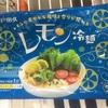 もちもちしてると思ったら、盛岡の会社で盛岡冷麺の新商品でした。(2017-88)