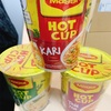 マレーシアの空港のお土産のカップ麺⭐︎