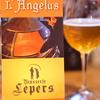 TAP①開栓:全ビール銘柄明日まで!歴史あるブリュワリーが伝統的手法で魅せる『BLASSERIE LEPERS L'Angelus Blond』