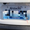 ケンタッキー州の自動車のナンバープレートの更新をしました…
