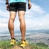 """トレイルランニングのマイ作法 vol.2 """"How can we enjoy trail running with a safe and enjoyable time as a beginner? -vol.2-"""""""