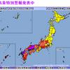 気象庁は6日22時50分に京都府・兵庫県に大雨特別警報を発表!九州地方・中国地方を含め、8府県に発表中!