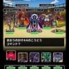level.1209【赤い霧】第164回闘技場ランキングバトル4日目