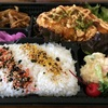 食レポ B級グルメ ハッピーランチ(岐阜県多治見市)