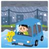 激安中古車に注意!豪雨災害で売られた水没車両の見分け方!