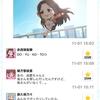 飛翔伝説 in デレぽ