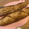 SONKAのフランスパン