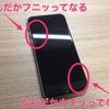 ドコモiPhoneの「ケータイ補償サービス」が下衆っていて、Appleの対応が神ってる件について。
