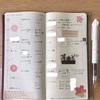 先週のほぼ日weeks&家計簿もweeksに書き始めました!
