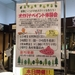 【イベントレポート】6/24(土) オカリナペイント体験会