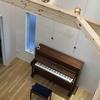 ピアノが入って。クリニック内覧会。