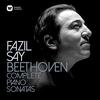 ベートーヴェン:ピアノ・ソナタ全集 / ファジル・サイ (2020 ハイレゾ Amazon Music HD)