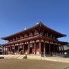多くの国宝や重文で見どころ満載の興福寺にお参りしました(奈良県奈良市)2020/11/15