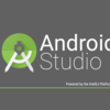 MacにAndroid Studioをインストールする手順