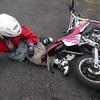 痛~い!バイクで転んだ(涙・・・)・・・