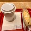 西区南幸 相鉄ジョイナスの「ウフ タマコ サンド FOOD&TIME ISETAN YOKOHAMA店」でデンマーク産チーズタマゴサンド