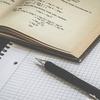 基本情報技術者試験の受験申込み方法を解説するよ!