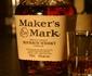 『メーカーズ・マーク』手造り、少量生産にこだわる蒸留所。マイルドな味わいが魅力です。