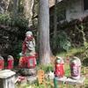【大阪/茨木市】宝池寺で護摩祈祷、と負嫁岩