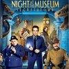 年末ラストの映画は「ナイトミュージアム3/エジプト王の秘密」で締めくくった件