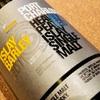 ウイスキー「ポートシャーロット」をレビュー|アイラバーレイと10年で個人的な評価が上がった