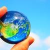 家庭でできる温室効果ガスの削減対策