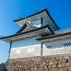 金沢城鼠多門の復元整備、140年ぶりで蘇る由来や歴史探訪