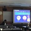 講話:静岡県主催の「ユニバーサルツーリズム研修会(中部)」