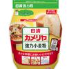 基本の食パン〜1斤サイズ〜