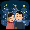 【旅行】家族で二泊三日の名古屋旅行/その1(リニア鉄道館・なばなの里)