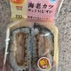 ファミリーマート サンドおむすび 海老カツ 食べてみました