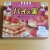 ロッテの パイの実 苺のミルフィーユ を食べてみたよ