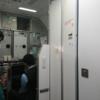 【スカイチームエリートプラス】ガルーダインドネシア航空の落とし穴にKLM航空(ゴールド会員)コードシェア便で遭遇