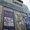 バンコクひとり旅⑥〜日系デパートとガパオとマッサージ〜