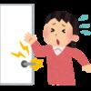 【恐怖】静電気が怖い!風も摩擦となり静電気が発生する!本気で静電気を避けたい方へ私が伝えます