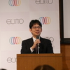 株式会社eumoについて 〜第1回 eumo world(eumoお披露目会)参加レポート 前編〜