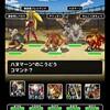 level.1204【雑談】魔獣リーグとフォロボシータ