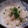 【鯛】の切り身でかんたんにできる鯛めしの作り方(レシピ)