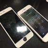 【枚方 交野 松井山手】iPhone(アイフォン)6Sの画面割れ修理は迷わずビオルネ2Fまで☺